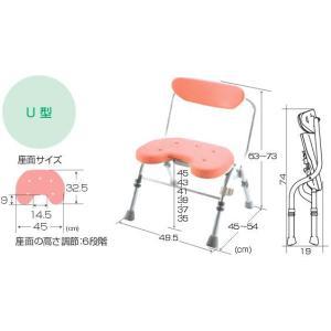 シャワーチェア コンパクト 折りたたみやわらかシャワーチェアU型 レギュラータイプ 背付|kaigo-scrio|04