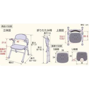 シャワーチェア 安寿折りたたみシャワーベンチ TS  レッド/ブルー|kaigo-scrio|06