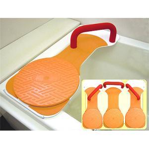 福浴 回転バスボードLサイズ FKB-01-L|kaigo-scrio