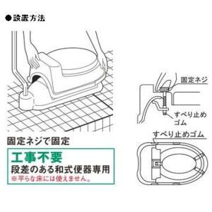 パナソニック 和式トイレを洋式にする便器(簡易設置トイレ) 洋風便座両用型デラックス VALTY8BE|kaigo-scrio|02