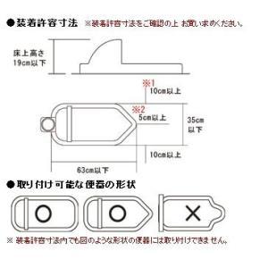 パナソニック 和式トイレを洋式にする便器(簡易設置トイレ) 洋風便座両用型デラックス VALTY8BE|kaigo-scrio|03