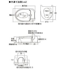 パナソニック 和式トイレを洋式にする便器(簡易設置トイレ) 洋風便座両用型デラックス VALTY8BE|kaigo-scrio|04