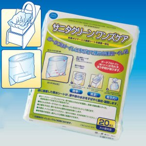 サニタクリーンワンズケア20枚入り ポータブルトイレ用凝固剤・消臭剤|kaigo-scrio