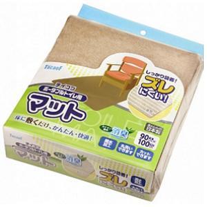 トイレマット テイコブポータブルトイレ用マット EXC01|kaigo-scrio