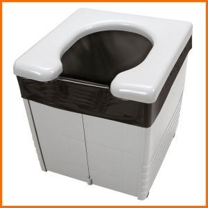 簡易ポータブルトイレ R-56|kaigo-scrio