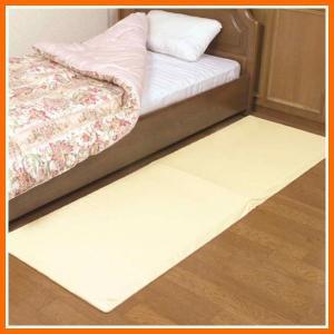 ベッドサイドマット ベッドからの転落による衝撃を緩和 ミニ|kaigo-scrio