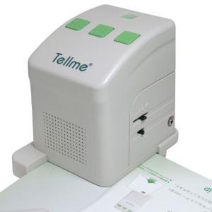視覚障がい者が印刷された活字情報を音声で取得するための福祉機器 テルミー 活字文章読上げ装置 kaigo-scrio