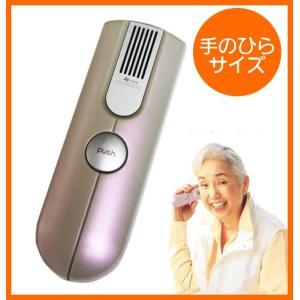 きこえる音を大きくする携帯助聴器ボイスメッセ 耳が遠い人・高齢者向け|kaigo-scrio