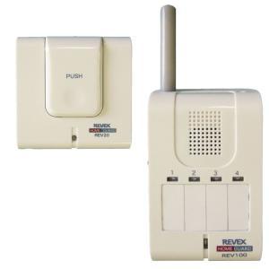 介護用呼び鈴・家庭用ナースコール 呼び出しボタン&携帯受信チャイム REV120 介護用呼び出しベル|kaigo-scrio