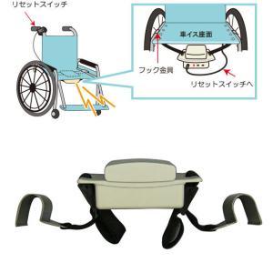 パッドレスチェアモニター ETL08-1 車いす用立ち上がり検知センサー kaigo-scrio
