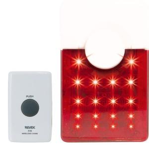 介護用呼び鈴・家庭用ナースコール 光でしらせる ワイヤレス呼び出しパトフラッシュセット XL3010|kaigo-scrio