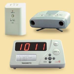 簡単設置で工事不要 Care愛 シンプルプランA コンセント間通信型 超音波離床検知システム kaigo-scrio