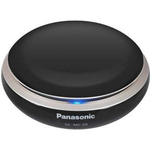 ポータブルワイヤレススピーカーシステム SC-MC20 Bluetooth対応 テレビの音を手元で