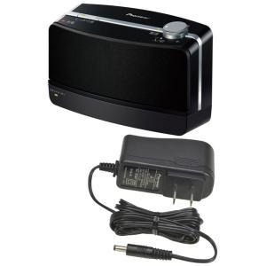 手元でテレビの音をきく 手元ワイヤレススピーカー 快テレ君 VMS-S710-K 耳が遠い人・高齢者向け|kaigo-scrio