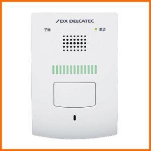 介護用呼び鈴・家庭用ナースコール ワイヤレスインターホン 増設用室内子機 DWH10A1|kaigo-scrio