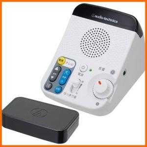 赤外線コードレススピーカーシステム AT-SP450TV|kaigo-scrio