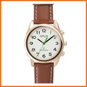 GRUS(グルス) 音声時計 ボイス電波腕時計は、音声で時刻、カレンダーをお知らせするアナログの腕時...