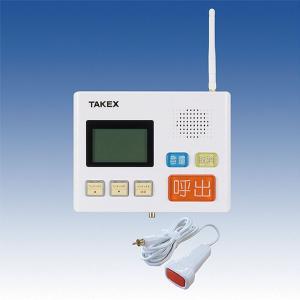 多機能型緊急通報装置 HEC-610 高齢者見守り|kaigo-scrio