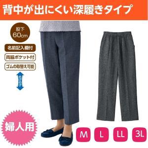 婦人 ズボン デニム調 深履き パンツ 日本製 M L LL 3L シニア ファッション 服 レディ...
