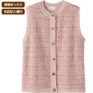 婦人 ベスト 日本製 綿混 シニア ファッション 服 レディース 98198