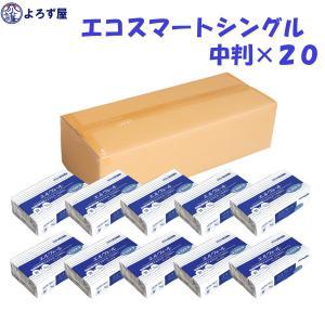 送料無料(一部地域を除く)エルヴェール エコスマート シングル 中判 703240 20袋セット お手拭き 業務用 ご家庭 一押し ペーパー タオル|kaigo-yorozuya