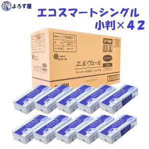 送料無料(一部地域を除く)ケース販売 エルヴェール エコスマート シングル 小判 703366 お手拭き 業務用 ペーパー タオル|kaigo-yorozuya