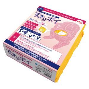 【送料無料(沖縄・北海道、一部地域を除く)】ポータブルトイレ用処理袋「すっきりポイ」30枚入