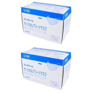 ユニチャーム サージカルプリーツマスク ふつう 50枚入×2箱(計100枚) 日本製 医療用マスク