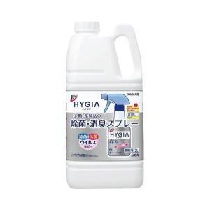 ・99%ウィルス除去、抗カビ、抗菌バリアで守る!! ・衣類・室内・施設・機器などに。  ●成分/界面...