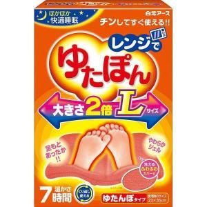 ●サイズ/23×35cm ●重さ/1510g ●材質/水、ゲル化剤、色素 ●生産国/本体:日本、カバ...