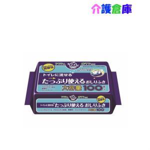 日本製紙クレシア アクティ トイレに流せるたっ...の関連商品5