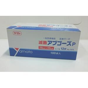 滅菌ガーゼ アブゴーズP 100枚入 7.5×7.5/4968138295018|kaigosouko|02