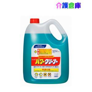 花王 パワークリーナー(厨房機器用・強力洗浄剤) 4.5L ...