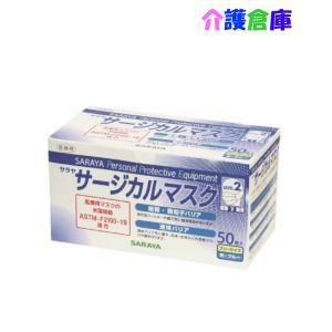 湿性生体物質による汚染から医療従事者と患者を守ります。  商品詳細 サイズ:175×95cm  入数...