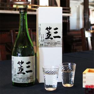 本醸造酒「三笠」 鉄腕DASH 鉄腕 ダッシュ DASH|kaigunsan