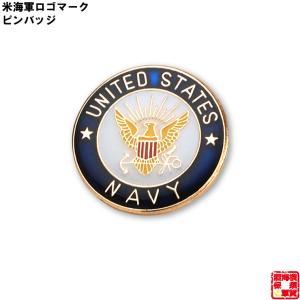 米海軍ピンバッジ タイピン プレゼント バッチ 鉄腕DASH 鉄腕 ダッシュ DASH|kaigunsan