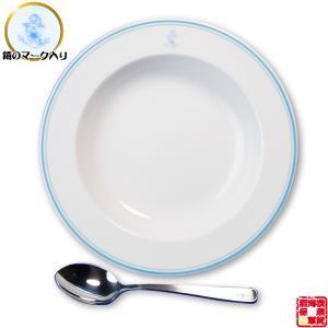 海軍カレー限定食器セット(カレー皿・カレースプーン) 美濃焼 白 鉄腕DASH 鉄腕 ダッシュ DASH|kaigunsan