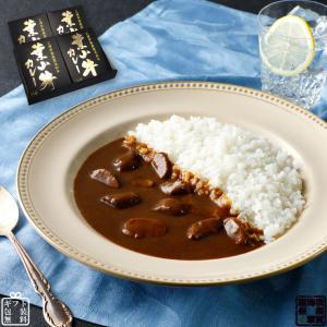 葉山牛カレー 210g×4食 ギフトボックス入 鉄腕DASH 鉄腕 ダッシュ DASH|kaigunsan