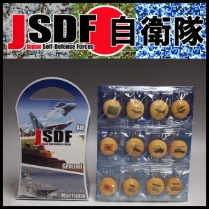 JSDFプリントクッキー20個(1ケース) 鉄腕DASH 鉄腕 ダッシュ DASH|kaigunsan