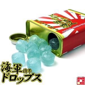 海軍携帯ドロップス(ソーダ味) 鉄腕DASH 鉄腕 ダッシュ DASH|kaigunsan
