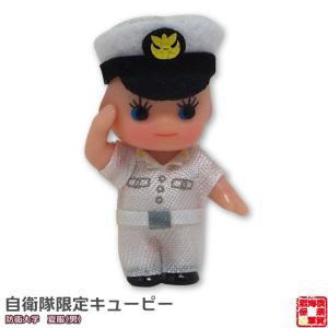 ■限られたショップでしか販売していない、自衛隊限定コスチュームキューピーのマスコットです。  ■品名...