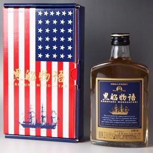 高級モルトウィスキー「黒船物語」モルト・グレーン ウイスキー ニッカウヰスキー 星条旗 海軍