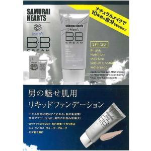 サムライハーツ BBクリーム 50ml|kaikai-shop
