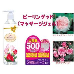 ピーリングッド(洗い流すピーリングゲル)500ML|kaikai-shop