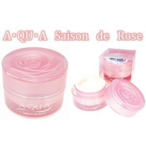 美容クリーム アクア セゾン・ド・ロゼ 30g|kaikai-shop