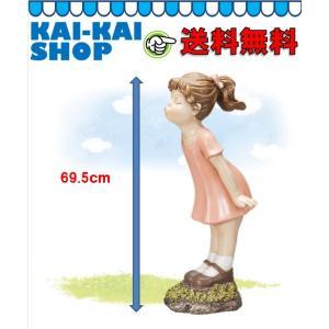 ラブリードールLLL 女の子 エイチツーオー |kaikai-shop