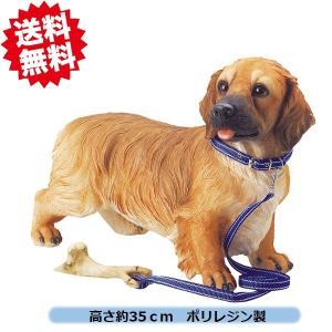 中型犬ダックス ドアストッパー付き 【単品】 エイチツーオー |kaikai-shop