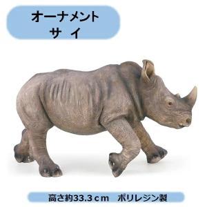 入荷致しました。 サイ ビッグサイズ 高さ約62cm ポリレジン製|kaikai-shop