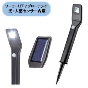 ●最大約100ルーメンの強力LEDライトで明るさバツグン ●ソーラー充電だから設置がカンタン ●3つ...