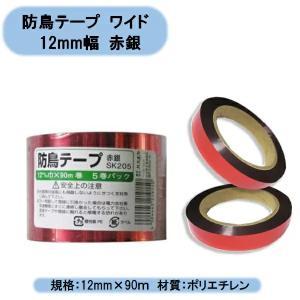 鳥避け 防鳥目玉テープギラギラ 5巻 SD−225 メーカーB商品|kaikai-shop